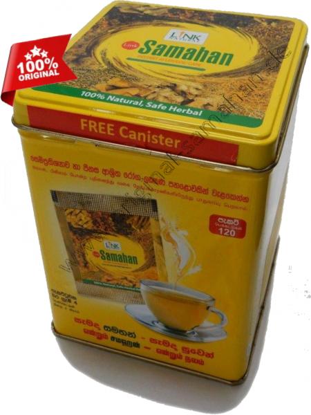 Original Samahan Tee 120x Vorratsdose